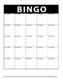 Breaker Bingo Template by Education World Bingo Card Icebreaker Template