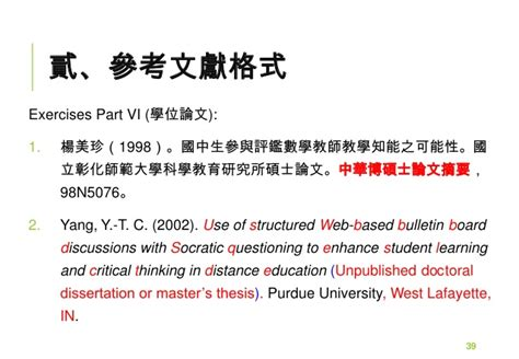 thesis about distance education write my paper dissertation on distance education