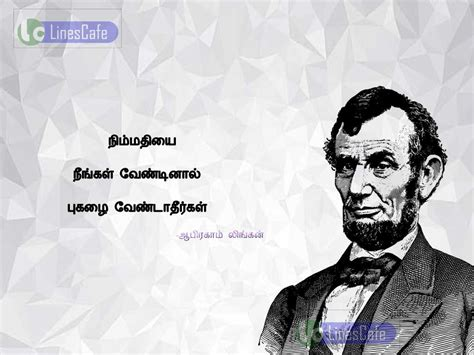 biography of abraham lincoln in marathi abraham lincoln quotes on life endearing 50 best abraham