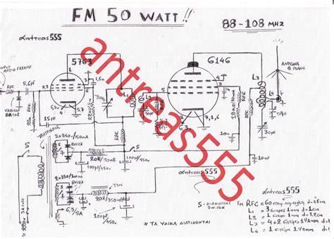 bentuk transistor c945 c829 transistor fm transmitter 28 images mini fm transmitter circuit diagram schematic