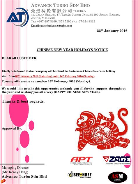 new year notice malaysia day special offer 12 09 2017 12 10 2017