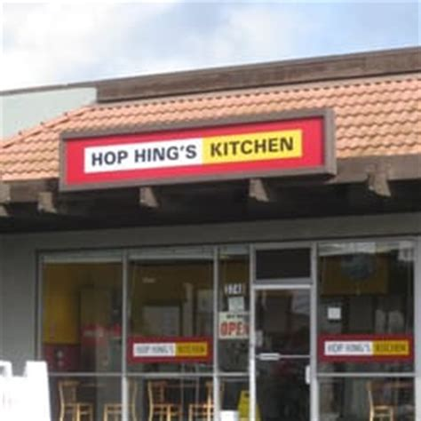 Hing Hing Kitchen by Hop Hing S Kitchen Chinees 3748 Sonoma Blvd Vallejo