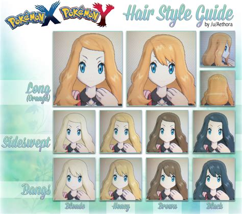 unlocking more hair cuts pok mon x y forum pokemon x and y hairstyles www imgkid com the image