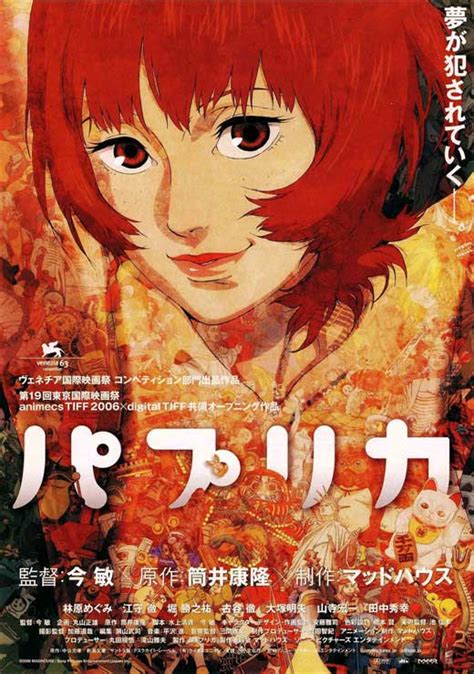 film anime movie paprika movie posters from movie poster shop