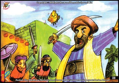 judul film nabi isa baca online ebook kisah 25 nabi dan rasul 2 ebook anak