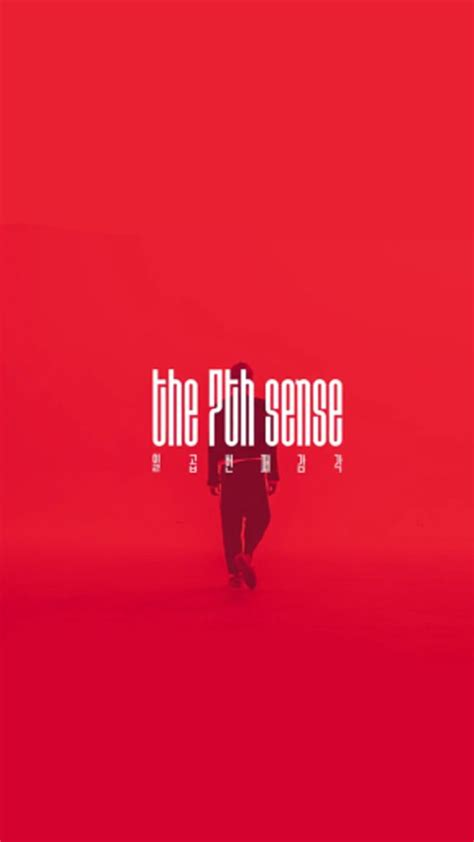 Nct U The 7th Sense Lyrics best 25 nct the 7th sense ideas on the 7th