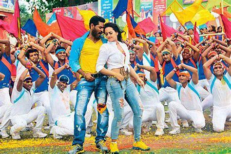 film india oh my god go govinda full song oh my god sonakshi rocks xcitefun net