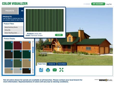 Virtual Home Design Siding new color visualizer brings improved functionality to