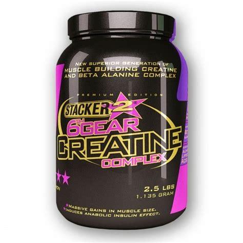 creatine s morgens stacker 6th creatine complex orange