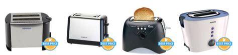 Pemanggang Roti Philips harga pemanggang roti philips baru november 2013