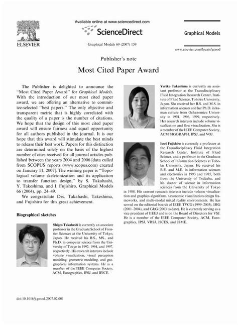 most cited research paper most cited paper award for graphical models 2004 2006