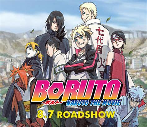 download film boruto hd bluray 小舖火影 火影劇場 boruto慕留人 香草小舖 隨意窩 xuite日誌