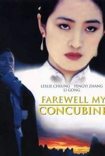 Lillian Farewell To My Concubine farewell my concubine ba wang bie ji 1993 rotten
