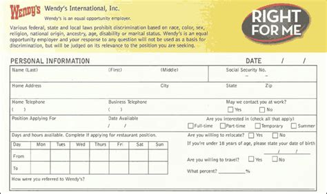 printable job applications wendy s wendy s application pdf print out