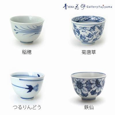 Microwave Fujison arita porcelain seika shop gallery fujiyama rakuten