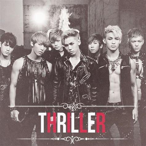 Btob 3rd Mini Album Vol 3 Thriller 2013 btob boyband kpop