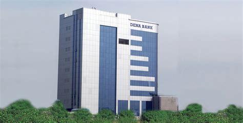 dena bank aluplex the leader in facade engineering