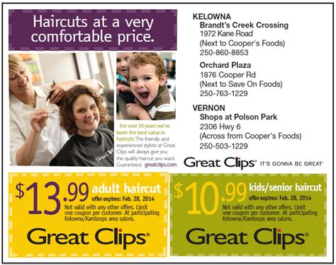 kids haircut cost great clips great clips womens haircut prices haircut price at