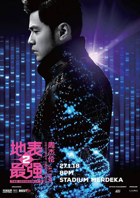 jay chou 2018 jay chou concert live in malaysia 2018 ivanyolo