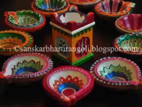 Diya Decoration For Diwali At Home Diwali Diya Decoration Sanskar Bharti Rangoli