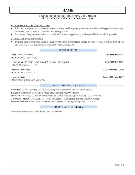 Resume Templates For Entry Level Teachers Entry Level Resume Sles Resume Prime