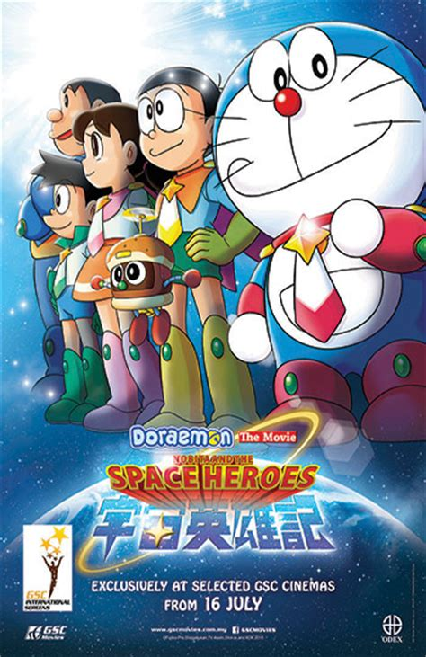 doraemon movie full online doraemon nobita and the space heroes free full hd