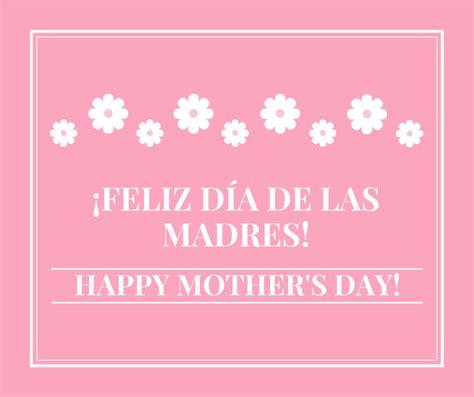 feliz dia de las madres images frases cortas y lindas en imagenes para el dia de las madres