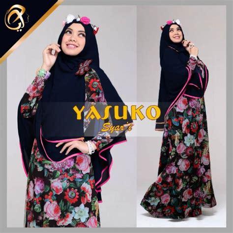 Gamis Muslimah Humaira baju gamis humaira terbaru newdirections us
