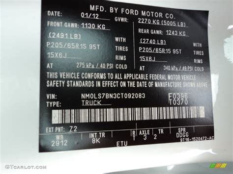2012 ford transit connect xlt color code photos gtcarlot