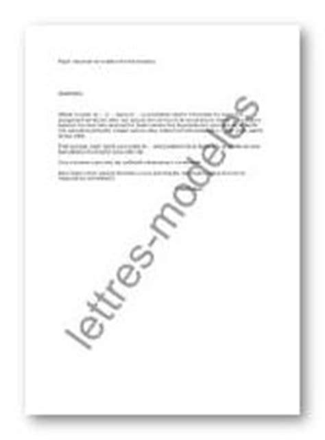 Lettre De Motivation De Mutation Interne Mod 232 Le Et Exemple De Lettres Type Demande De Mutation