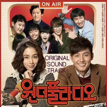 film korea on air my story quot you re my angel quot 이민정 서영 안미나 반복듣기 자동