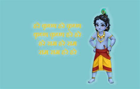 krishna wallpaper for windows 7 wallpaper child blue background mantra little krishna