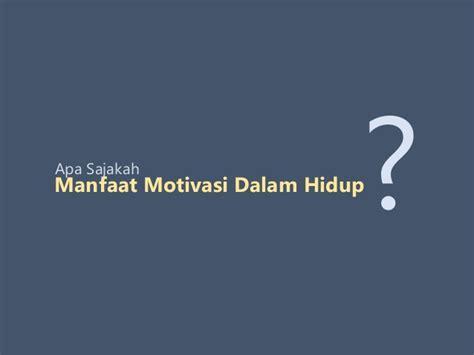 modul  kb  motivasi komunikasi  persepsi manusia