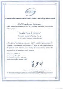 Compliance Statement Template by Glp Compliance Statement Version Shanghai