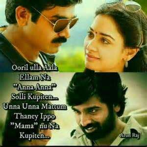 film love song all tamil movie photos quotes hd share quotes 4 you
