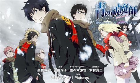 blue exorcist film deutsch blue exorcist the movie kira s corner