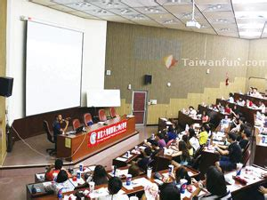 Providence College Mba Program by Taichung Gt Articles Gt Introduction To Providence