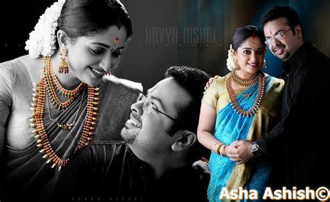 Wedding Album Of Kavya Madhavan by Asha Ashish Kavya Madhavan Wedding Album Exclusive
