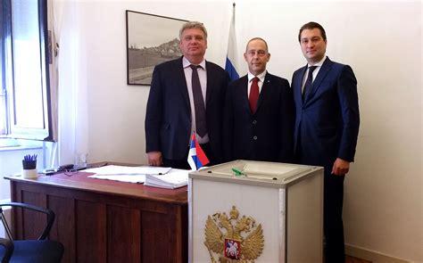 consolato russo a napoli svolte con regolarita le elezioni per la duma al