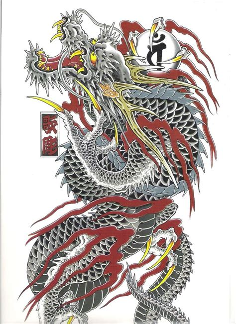 yakuza dragon tattoo designs 1268 best images about tattoos on pinterest top tattoos