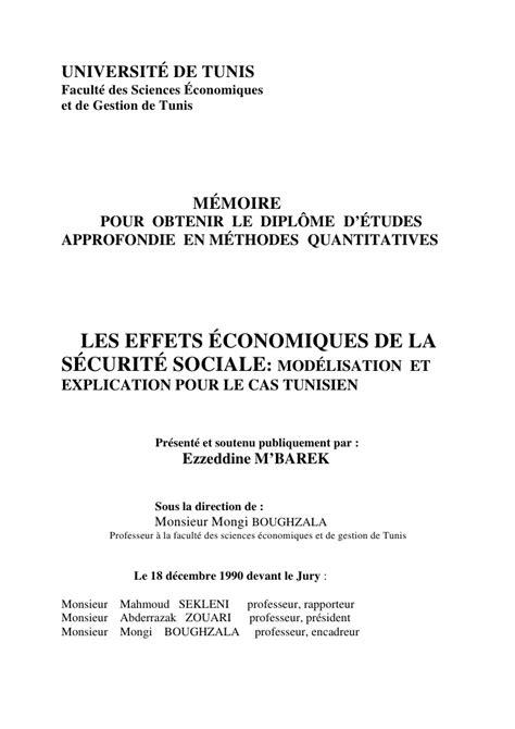Exemple De Lettre De Demande De Titre Foncier Les Effets Economiques De La Securite Sociale Ezzeddine Mbarek