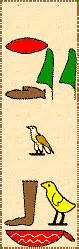 printable egyptian bookmarks egyptian bookmarks
