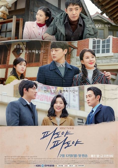 dramanice the heirs watch tv novel dal soon s spring 2017 episode 129