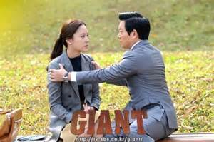 film drama korea giant sbs series quot giant quot takes no 1 spot for 9th week