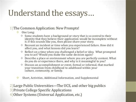College Application Essay Prompts 2013 Communicating Their Powerful Stories Strategies For Helping Re