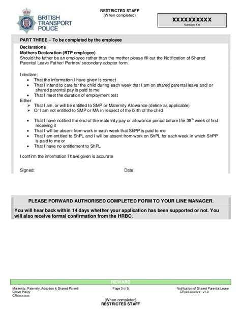 email notification on leave notification of shared parental leave mother main adopter