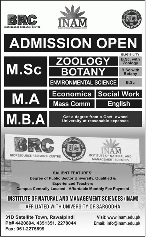 A M Mba by Mba M A M Sc Admission In Inam Rawalpindi