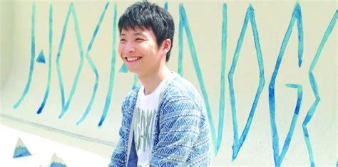 gen hoshino album gen hoshino singer actor jpop