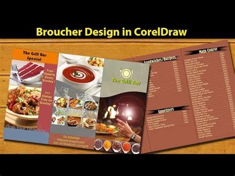 magazine design with corel draw creating a brochure in coreldraw graphics suite x4 doovi