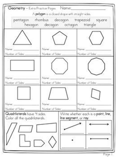 polygon  decompose shapes fourth grade math